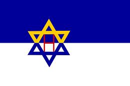 Hebrew Language Classes in Ghaziabad | Hebrew Language Course in Ghaziabad