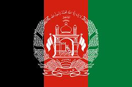 Pashto (Afghani) Language Classes in Delhi | Pashto (Afghani) Language Course in Delhi