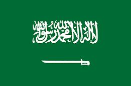 Arabic Language Classes in Ghaziabad | Arabic Language Course in Ghaziabad